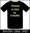 Κάντε click στην εικόνα για μεγαλύτερο μέγεθος.  Όνομα:boys-plain-t-shirt-500x500.jpg Προβολές:397 Μέγεθος:27,9 KB ID:421495