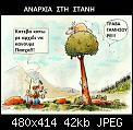 Κάντε click στην εικόνα για μεγαλύτερο μέγεθος.  Όνομα:imageproxy.php.jpg Προβολές:6456 Μέγεθος:42,5 KB ID:380956