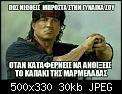 Κάντε click στην εικόνα για μεγαλύτερο μέγεθος.  Όνομα:42369601_2451614671549623_991855369103867904_n.jpg Προβολές:771 Μέγεθος:30,3 KB ID:399524