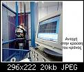 Κάντε click στην εικόνα για μεγαλύτερο μέγεθος.  Όνομα:2ΑΑ.jpg Προβολές:4884 Μέγεθος:20,3 KB ID:127364