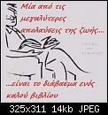 Κάντε click στην εικόνα για μεγαλύτερο μέγεθος.  Όνομα:40530824_2293483064012327_2197404555392581632_n.jpg Προβολές:1557 Μέγεθος:13,9 KB ID:399138