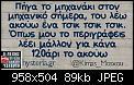 Κάντε click στην εικόνα για μεγαλύτερο μέγεθος.  Όνομα:65112513_2736066866405826_3846211348929183744_n.jpg Προβολές:361 Μέγεθος:88,8 KB ID:407543