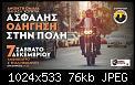 Κάντε click στην εικόνα για μεγαλύτερο μέγεθος.  Όνομα:FB_IMG_1574422299254.jpg Προβολές:166 Μέγεθος:76,1 KB ID:412936