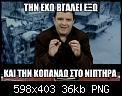 Κάντε click στην εικόνα για μεγαλύτερο μέγεθος.  Όνομα:CX43qJ5WwAAjrV0.jpg Προβολές:712 Μέγεθος:35,5 KB ID:404002