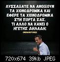 Κάντε click στην εικόνα για μεγαλύτερο μέγεθος.  Όνομα:IMG-42d9e5c1e16884ca111cf8e9405b8c03-V.jpg Προβολές:777 Μέγεθος:38,5 KB ID:425557