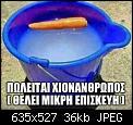 Κάντε click στην εικόνα για μεγαλύτερο μέγεθος.  Όνομα:151067944_10159100148147276_3582303680105124542_n.jpg Προβολές:644 Μέγεθος:35,9 KB ID:425618