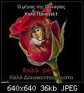 Κάντε click στην εικόνα για μεγαλύτερο μέγεθος.  Όνομα:FB_IMG_1564666728243.jpg Προβολές:100 Μέγεθος:35,7 KB ID:408729