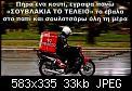 Κάντε click στην εικόνα για μεγαλύτερο μέγεθος.  Όνομα:FB_IMG_1606679232742.jpg Προβολές:781 Μέγεθος:33,0 KB ID:423236