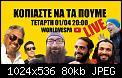 Κάντε click στην εικόνα για μεγαλύτερο μέγεθος.  Όνομα:Live_Chat_01_facebook_post.jpg Προβολές:161 Μέγεθος:79,5 KB ID:417071