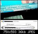 Κάντε click στην εικόνα για μεγαλύτερο μέγεθος.  Όνομα:FB_IMG_1579240415114.jpg Προβολές:601 Μέγεθος:35,8 KB ID:414317
