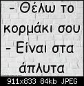Κάντε click στην εικόνα για μεγαλύτερο μέγεθος.  Όνομα:IMG-20200926-WA0001.jpg Προβολές:367 Μέγεθος:84,2 KB ID:421208