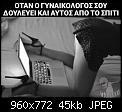 Κάντε click στην εικόνα για μεγαλύτερο μέγεθος.  Όνομα:FB_IMG_1586251618969.jpg Προβολές:417 Μέγεθος:44,8 KB ID:417241