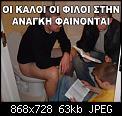 Κάντε click στην εικόνα για μεγαλύτερο μέγεθος.  Όνομα:40048680_1078390748984218_149890961311268864_n.jpg Προβολές:1338 Μέγεθος:62,7 KB ID:399196