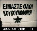 Κάντε click στην εικόνα για μεγαλύτερο μέγεθος.  Όνομα:ΕΙΜΑΣΤΕ ΟΛΟΙ ΚΟΥΚΟΥΛΟΦΟΡΟΙ.jpg Προβολές:4295 Μέγεθος:21,2 KB ID:153060