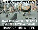 Κάντε click στην εικόνα για μεγαλύτερο μέγεθος.  Όνομα:FB_IMG_1538121075238.jpg Προβολές:647 Μέγεθος:45,2 KB ID:399605