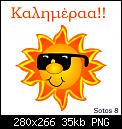 Κάντε click στην εικόνα για μεγαλύτερο μέγεθος.  Όνομα:good_morning_2.png Προβολές:56 Μέγεθος:35,2 KB ID:232266