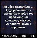 Κάντε click στην εικόνα για μεγαλύτερο μέγεθος.  Όνομα:IMG_20200320_143402.jpg Προβολές:928 Μέγεθος:92,6 KB ID:416222
