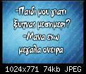 Κάντε click στην εικόνα για μεγαλύτερο μέγεθος.  Όνομα:127246992_804145943755819_5116934702089103356_o.jpg Προβολές:569 Μέγεθος:73,9 KB ID:423146