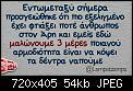 Κάντε click στην εικόνα για μεγαλύτερο μέγεθος.  Όνομα:151439510_10226540055354527_176892173861382041_n.jpg Προβολές:214 Μέγεθος:53,6 KB ID:425685