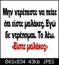Κάντε click στην εικόνα για μεγαλύτερο μέγεθος.  Όνομα:FB_IMG_1610617984614.jpg Προβολές:449 Μέγεθος:43,2 KB ID:424784