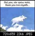 Κάντε click στην εικόνα για μεγαλύτερο μέγεθος.  Όνομα:FB_IMG_1631607695626.jpg Προβολές:532 Μέγεθος:22,5 KB ID:430659