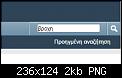 Κάντε click στην εικόνα για μεγαλύτερο μέγεθος.  Όνομα:Χωρίς τίτλο.png Προβολές:276 Μέγεθος:2,0 KB ID:398399