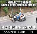 Κάντε click στην εικόνα για μεγαλύτερο μέγεθος.  Όνομα:FB_IMG_1536602374585.jpg Προβολές:1179 Μέγεθος:46,8 KB ID:399243