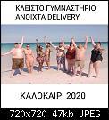 Κάντε click στην εικόνα για μεγαλύτερο μέγεθος.  Όνομα:κ2020.jpg Προβολές:310 Μέγεθος:47,1 KB ID:419247