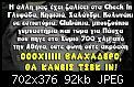 Κάντε click στην εικόνα για μεγαλύτερο μέγεθος.  Όνομα:IMG_3170.JPG Προβολές:1125 Μέγεθος:91,7 KB ID:381218