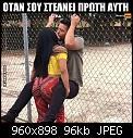 Κάντε click στην εικόνα για μεγαλύτερο μέγεθος.  Όνομα:FB_IMG_1538473703717.jpg Προβολές:758 Μέγεθος:95,7 KB ID:399675